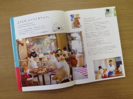 cafebook_02