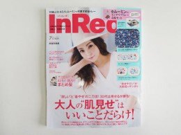 inred07-01